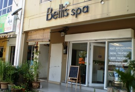 Bellis Spa Langkawi
